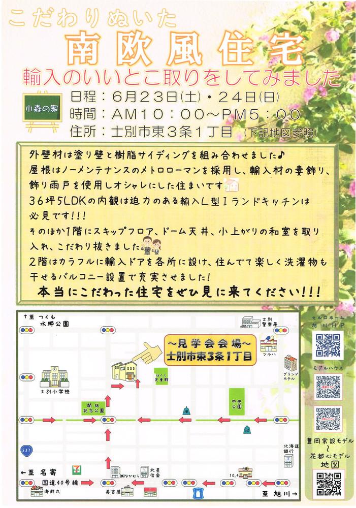 CCI20180611.jpg