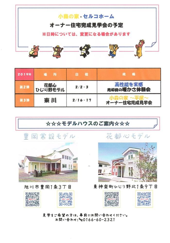 CCI20190121_0001.jpg