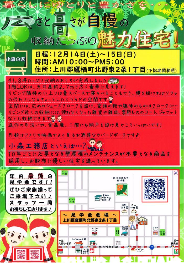 CCI20191209.jpg